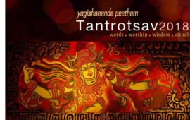 Tantrotsav – Mahashivarathri Performances