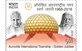 Now the Matrimandir on a stamp that celebrates 50 years of Auroville's foundation