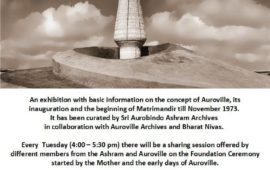 The Dawn of Auroville