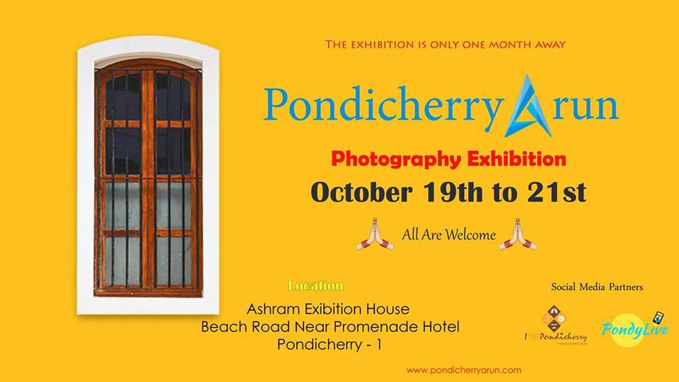 Pondicherry Arun photography exhibition