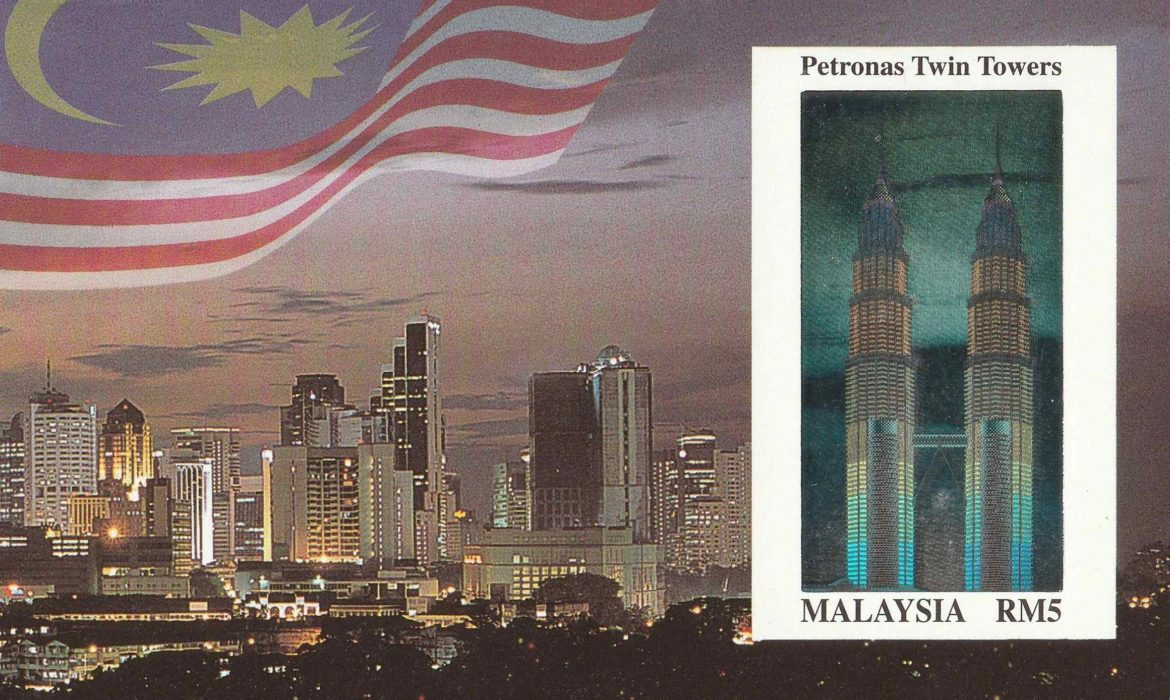 hologram petronas twin towers STAMP AT PONDY STAMP COIN AND BANKNOTE FAIR