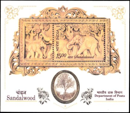 sandalwood stamp at pondy stamp coin and bank note exhibition