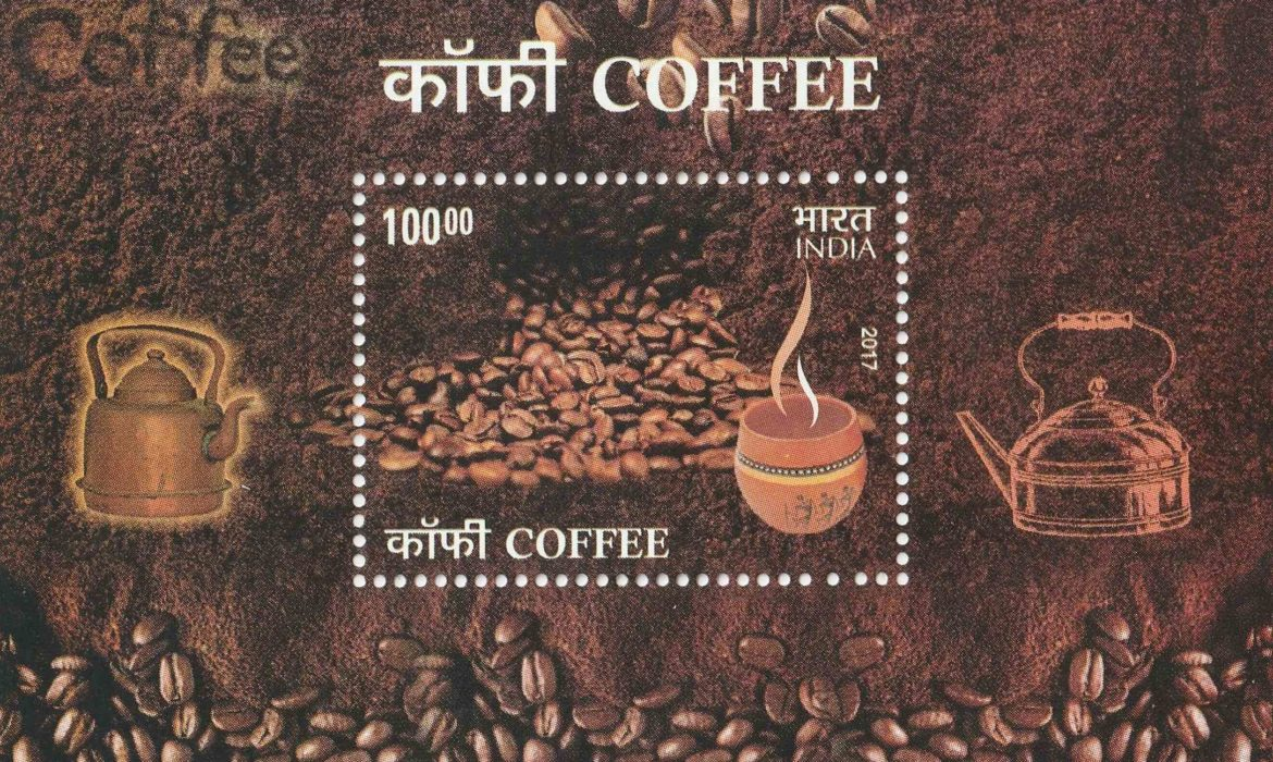 COFFEE STAMP AT PONDY STAMP COIN AND BANKNOTE FAIR