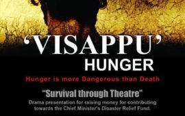 Visappu-Hunger : Drama Performance