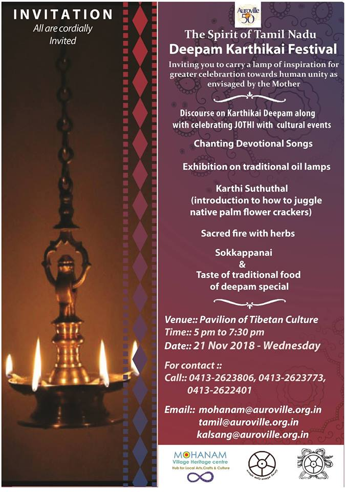 Deepam Karthikai Festival Inviting you to carry a lamp of inspiration