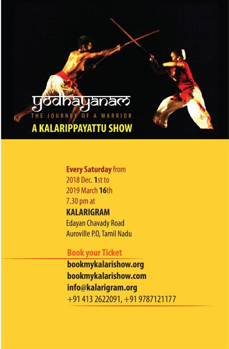 Kalarippayattu_Show hosted by KalariGram