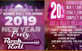 Rock and Roll – 2019 New Year Party