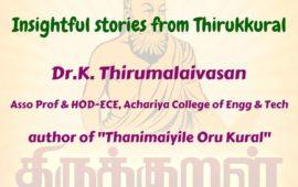 Storytime- Insightful Stories from Thirukurral