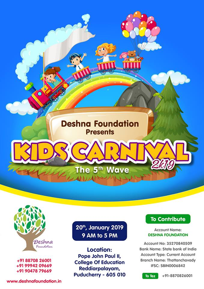 Kids carnival 2K19, the 5th wave