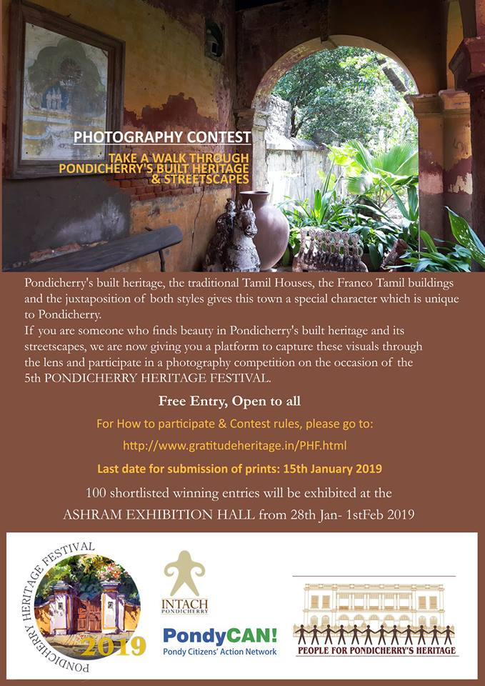 PONDICHERRY BUILT HERITAGE PHOTOGRAPHY CONTEST 2019.