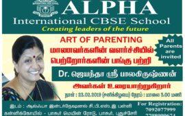 Art of Parenting :Jayanthasri Balakrishnan
