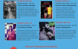 Bengali Films Sunday Screening