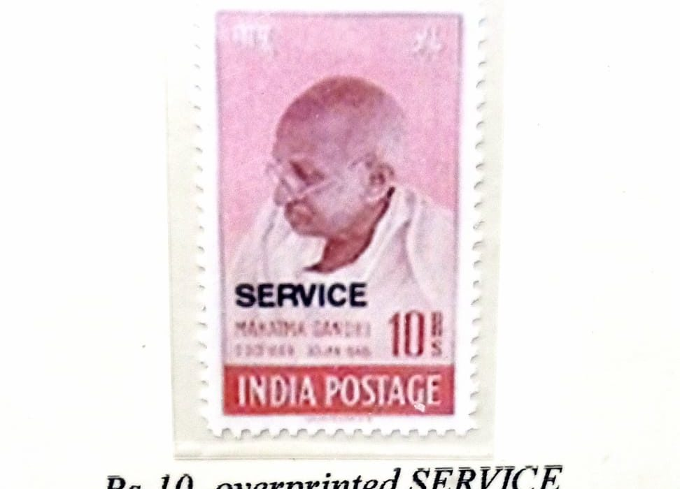 expensive Gandhi stamp featuring mahatma gandhi valued over 1 crore due to service printed on stamps