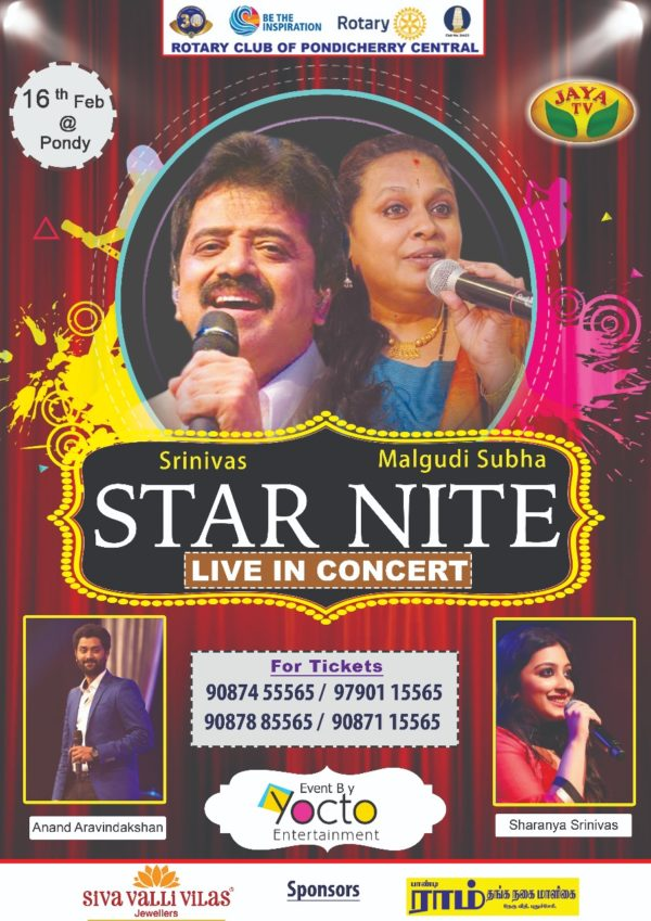 Star Night Live in Concert Pondicherry