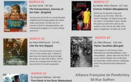 March Sunday Movies Schedule @ AFP