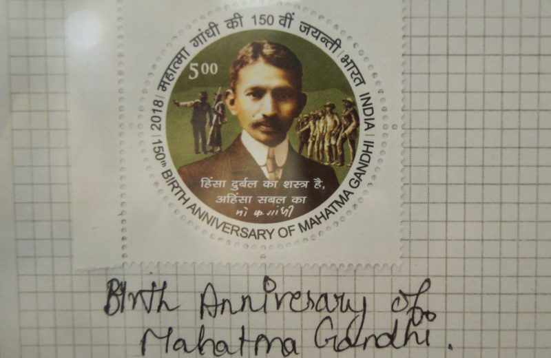 Mahatma Gandhi stamps gandhipex to celebrate 150 years of gandhi