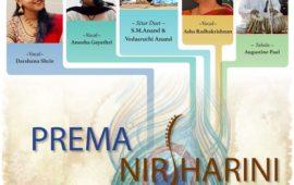 PREMA Nirajharini
