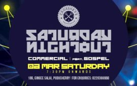 Saturday Nightout Commercial ft. DJ Gospel