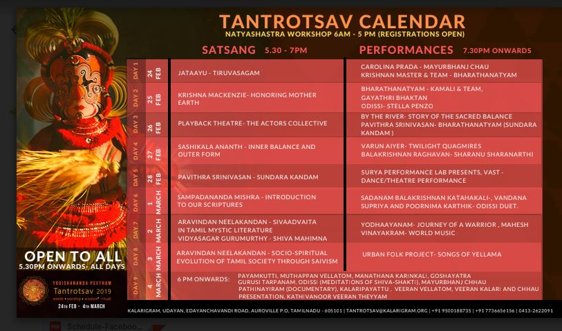 TANTROTSAV 2019 IS A NINE DAY FESTIVAL IN PONDICHERRY WITH EXPERT WORKSHOPS ;IT ALSO FEATURES PERFORMANCES EVERY EVENING FREE TO THE PUBLIC