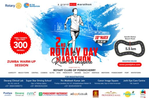 participate in the rotary day mini marathon organised by the rotary club of Pondicherry beach town