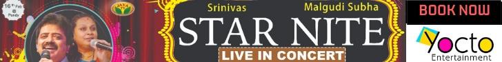 STAR NITE LIVE IN CONCERT IN PONDICHERRY FEATURING SRINIVAS AND MALGUDI SUBHA