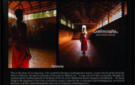 A short film on Kalaripayattu