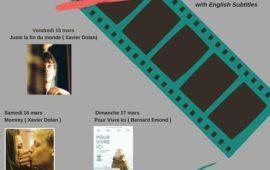 Quebec Film Festival