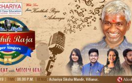 Gala Night with Karthik Raja & Super Singers