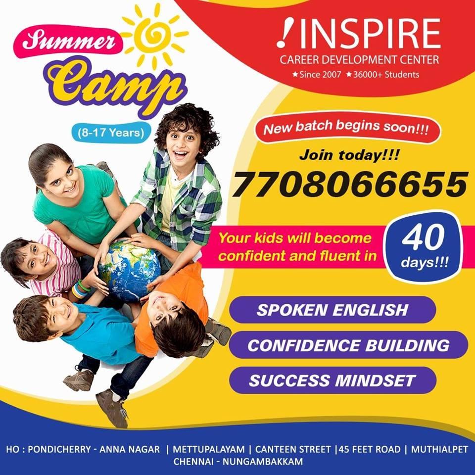summer camp in pondicherry for children to spend holidays in summer vacation in pondicherry