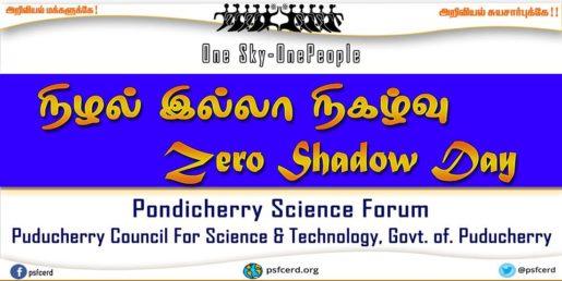 Science through Zero Shadow Event 2019