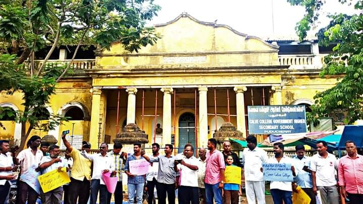 Save Calve College Puducherry