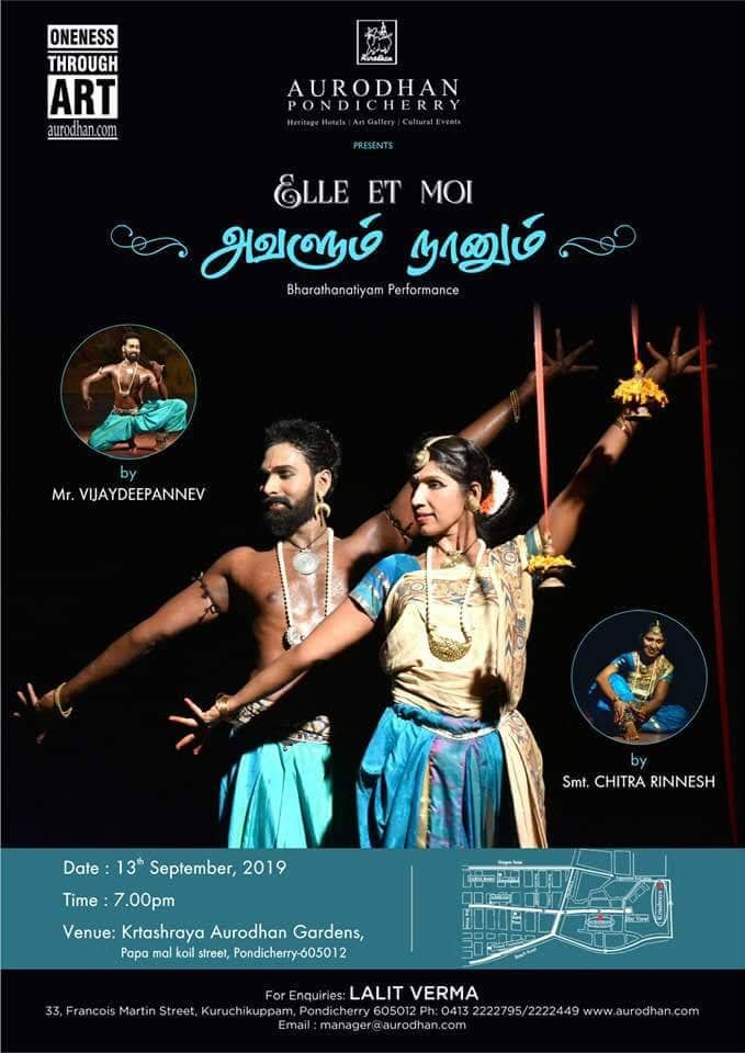 Elle et Moi: Romantic Bharatanatyam Performance