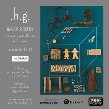 .h.g. Hänsel and Gretel Theatre Installation