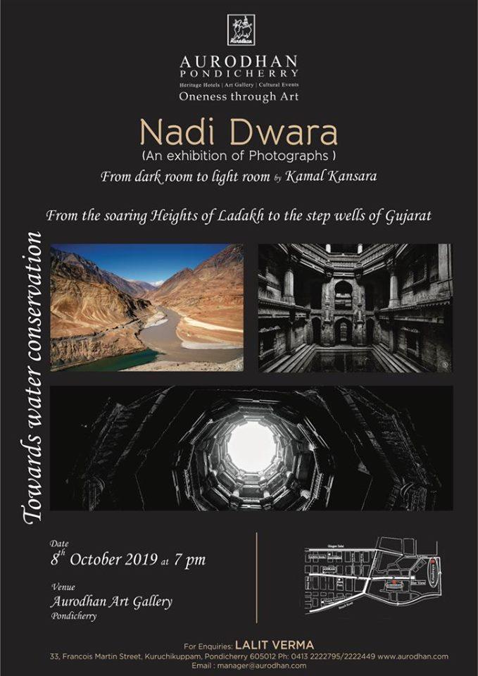 Nadi Dwara