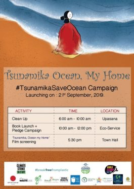 TSUNAMIKA- Film, book launch and clean-up
