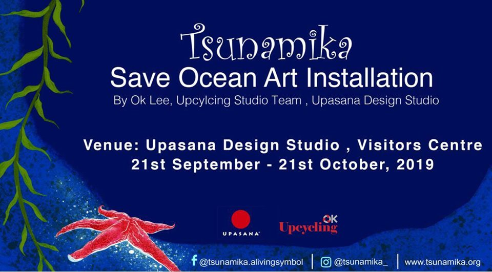 Tsunamika Save Ocean Art installations are in Visitor Center and Upasana, Auroville.