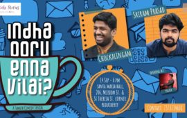 Indha Ooru Enna Vilai? Tamil Comedy Special