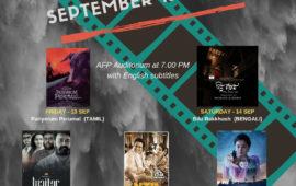 Indian Films Panorama