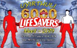 Life Savers Meet – 2019