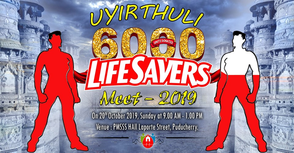 Life Savers Meet which is being conducted for reaching a landmark of 6000+ units of Blood Donation.