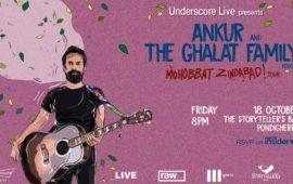 Ankur & the Ghalat Family