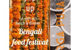 Bengali Pop Up