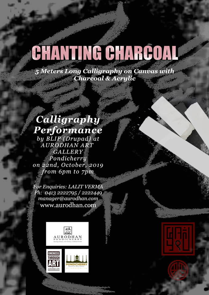 Chanting Charcoals by Drupad BLIP