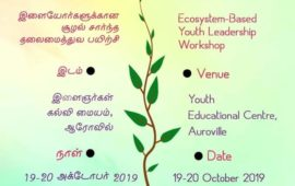 Eco-System Based Youth Leadership