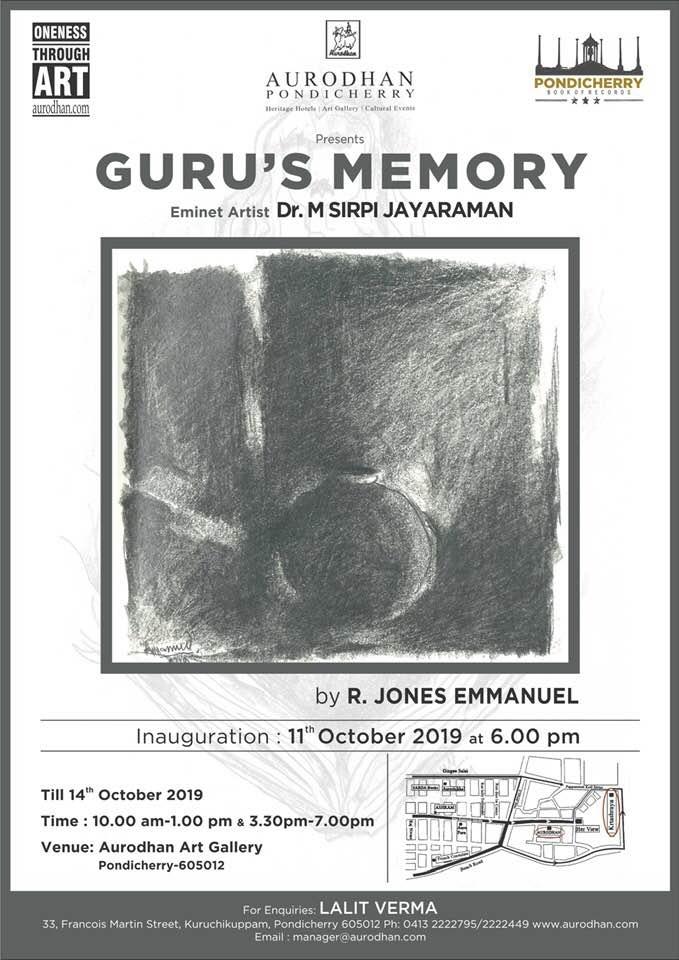 Guru's Memory