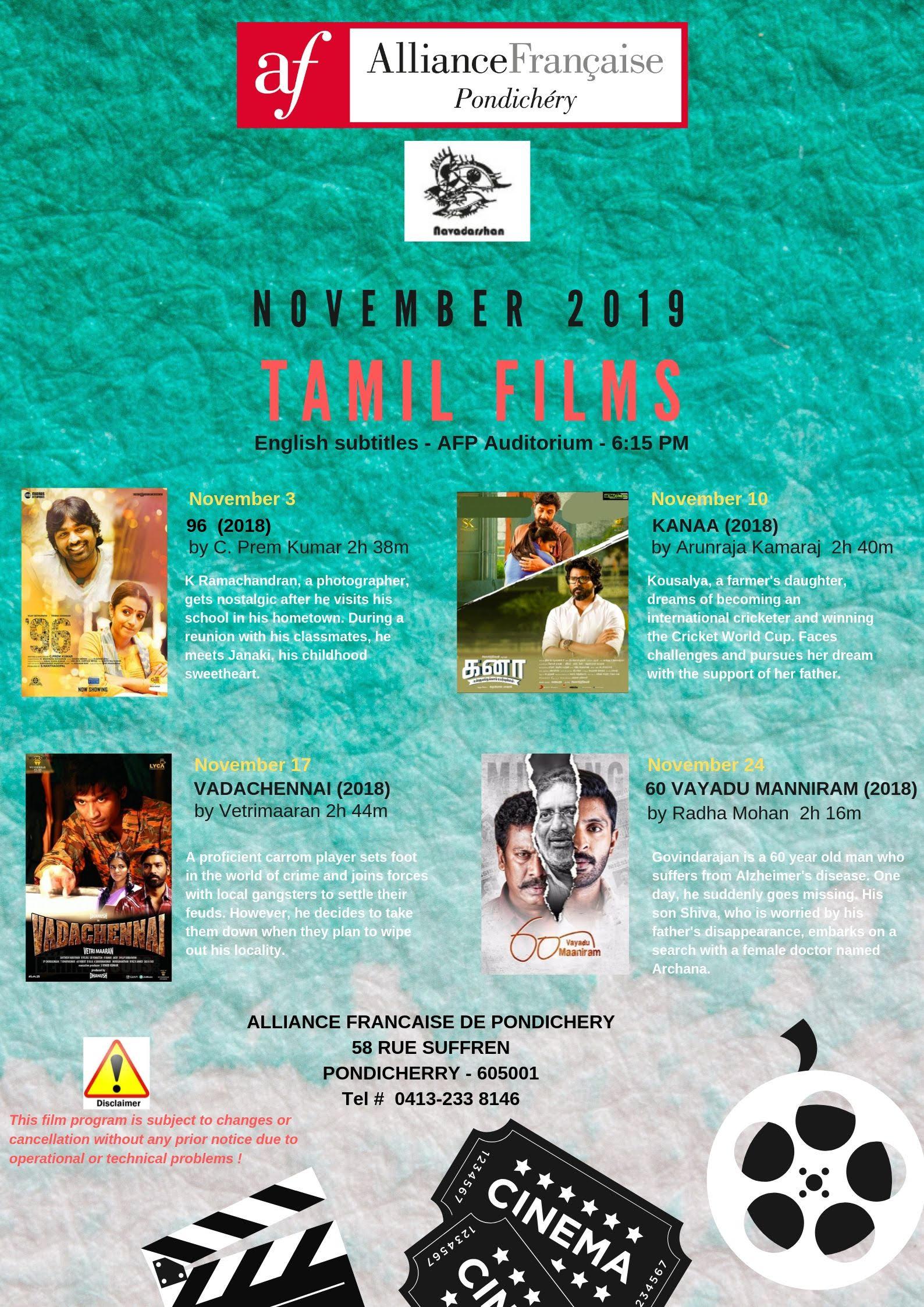 Tamil Film Program