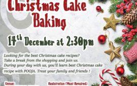 Christmas Cake Baking