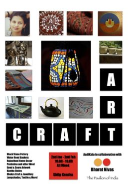Art Craft - All week from 2 Jan 2020- 2 Feb 2020.