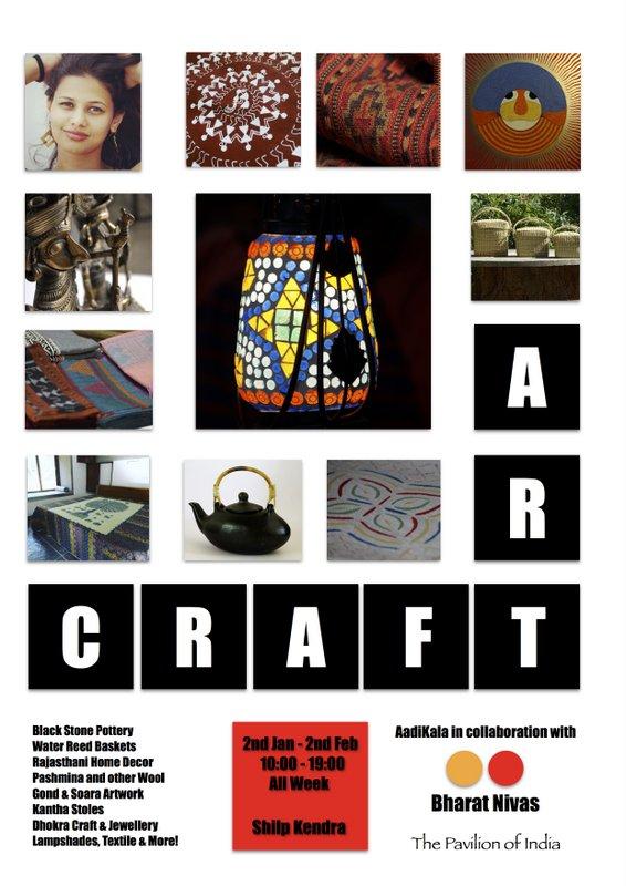 Art Craft - All week from 2 Jan 2020- 2 Feb 2020.
