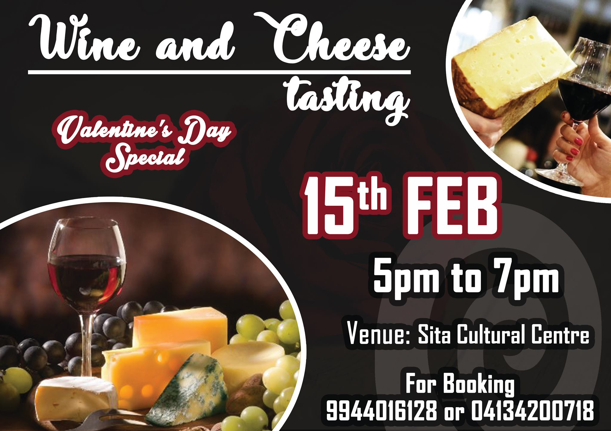 Wine and Cheese Pairing : Valentine's Special
